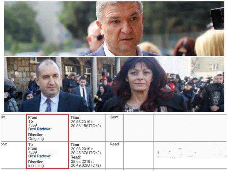 САМО В ПИК: Кошмарен рожден ден за Деси Радева – президентшата отложи почерпка на Дондуков 2 заради арестите на най-верните хора на Румен Радев (ВИДЕО/ОБНОВЕНА)
