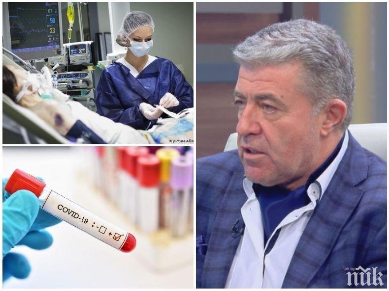 САМО В ПИК! Проф. Генчо Начев с експресен коментар за коронавируса - трябва ли да се връщат мерките и увеличават ли се болните