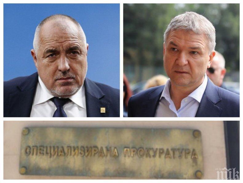 """ИЗВЪНРЕДНО В ПИК TV! Премиерът Борисов свидетелства по разследването за аферата на """"Дондуков 2"""" (ОБНОВЕНА)"""