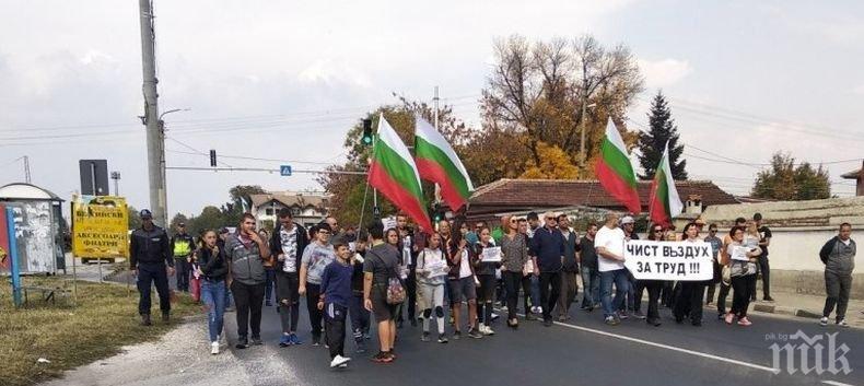 Жители на пловдивско село протестират за пореден път срещу топлоцентрала