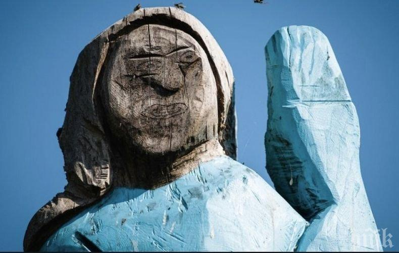 Подпалиха дървена статуя на съпругата на Доналд Тръмп в Словения