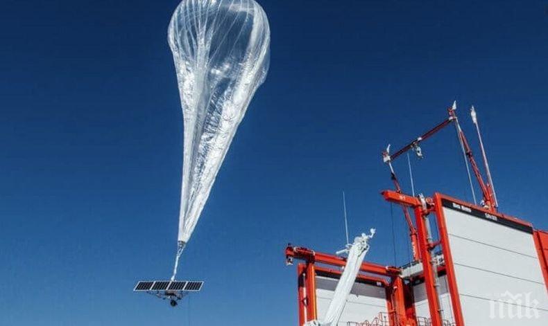 Кения стана първата страна с базови станции за 4G, разположени в балони