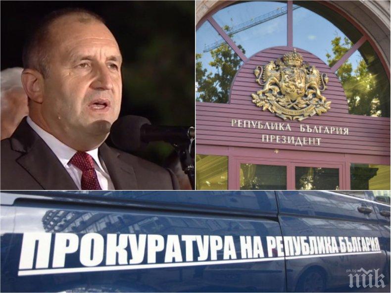 ИЗВЪНРЕДНО В ПИК TV: Президенството под блокада! Румен Радев в ступор от прокурорските проверки - избяга от медиите (СНИМКИ/ВИДЕО)
