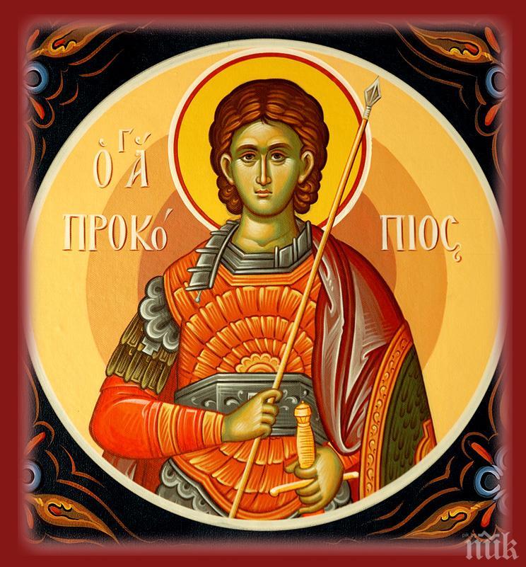 ВЯРА: Този светец от езичник станал християнин и понесъл страшни мъчения