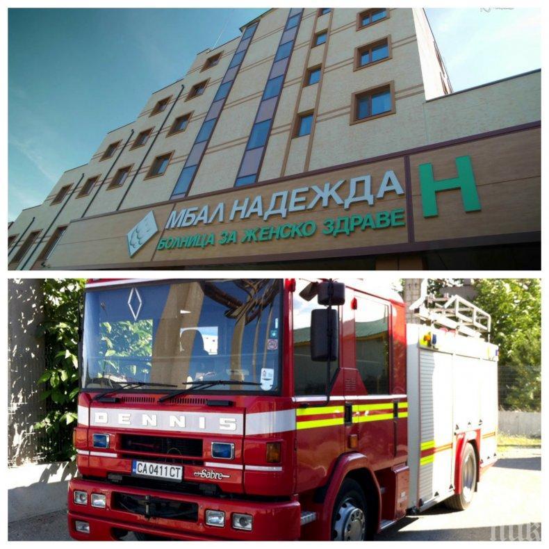 """Пожарната вдигната по тревога! Отводняват болница """"Надежда"""", столичанин е ударен от мълния"""