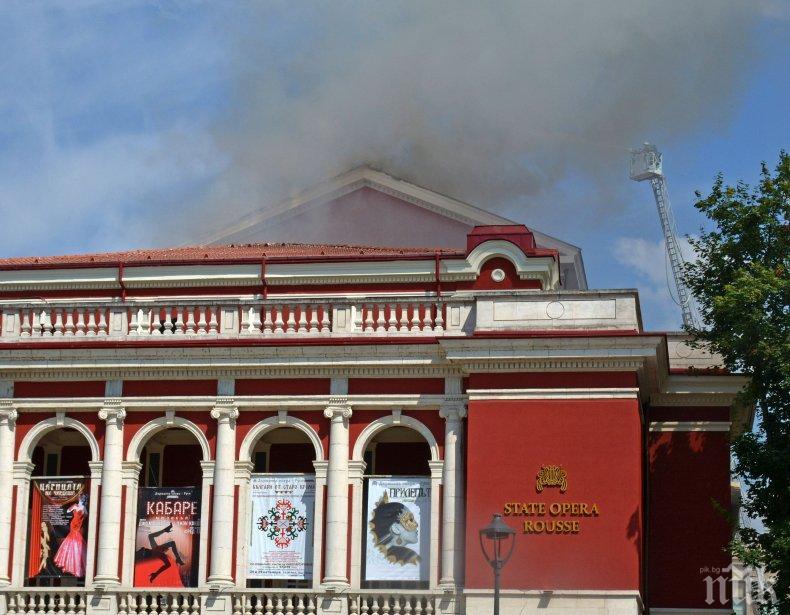 Локализираха пожара на покрива на Русенската опера