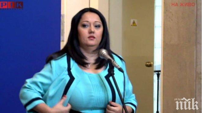 Лиляна Павлова: Европейската инвестиционна банка е партньор на българските власти
