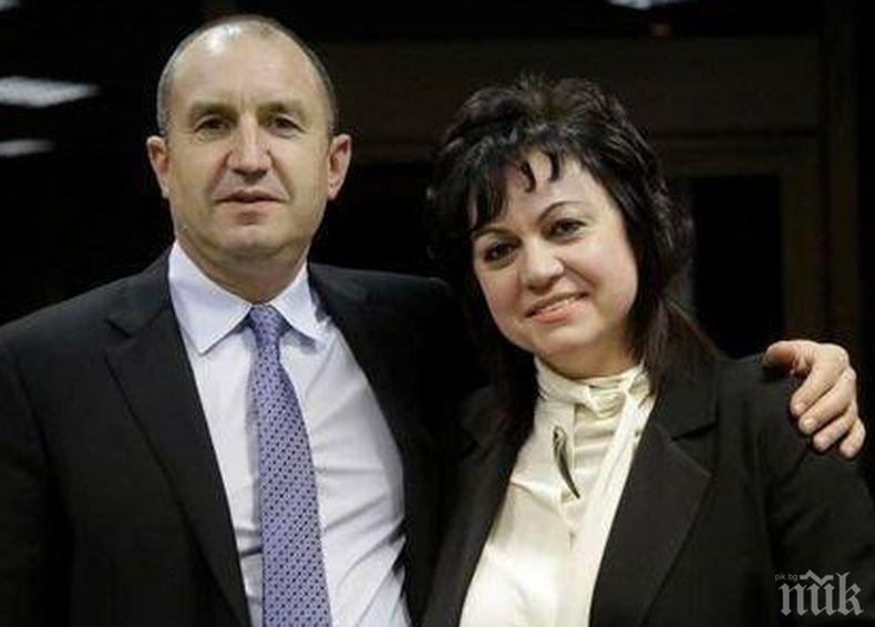 ИЗВЪНРЕДНО В ПИК TV: Корнелия Нинова брани със зъби и нокти Радев! Лидерката на БСП чете фалшиви новини от трибуната на парламента - внася вот на недоверие