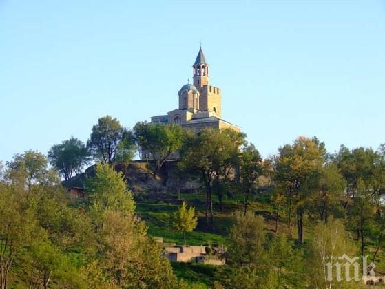 Велико Търново отбелязва 143 г. от освобождението си