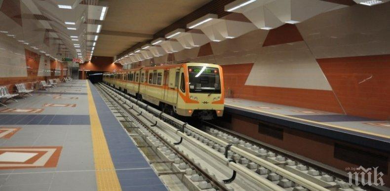 Как работи метрото след потопа в София?