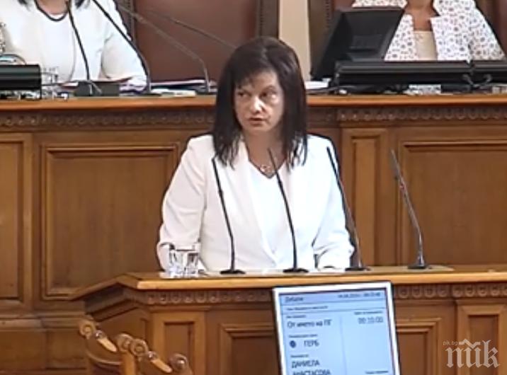 Дариткова удари лошо БСП: Водим ви с 15-20%. Наистина ли искате сега да правите избори?
