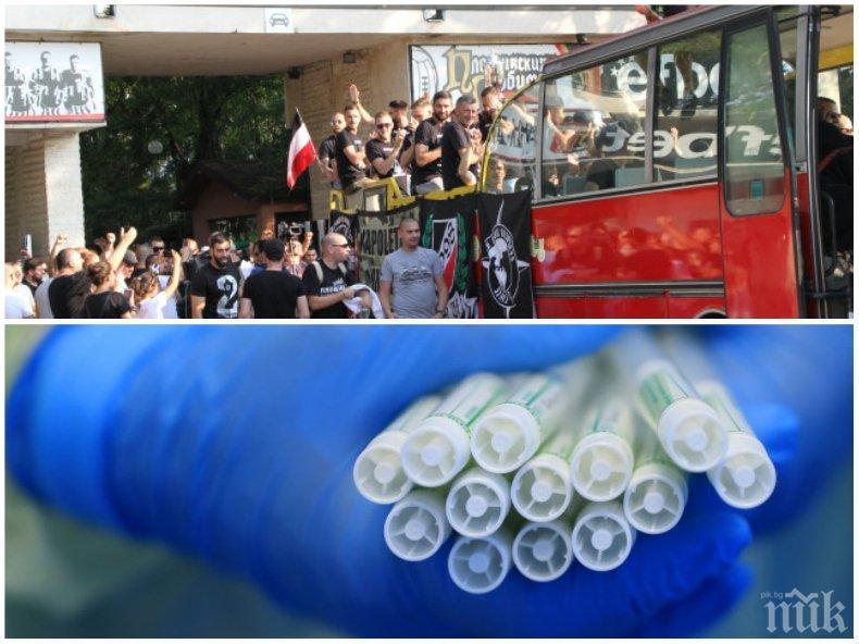 ИЗВЪНРЕДНО! Пловдив е новото огнище на коронавирус - най-малко 50 души заразени след фиестата на Локомотив с Купата