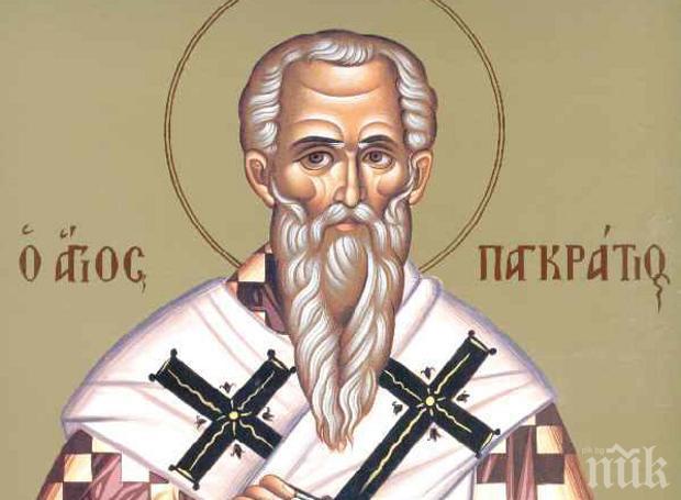 ПОДВИГ: Убили този светец с камъни заради вярата му