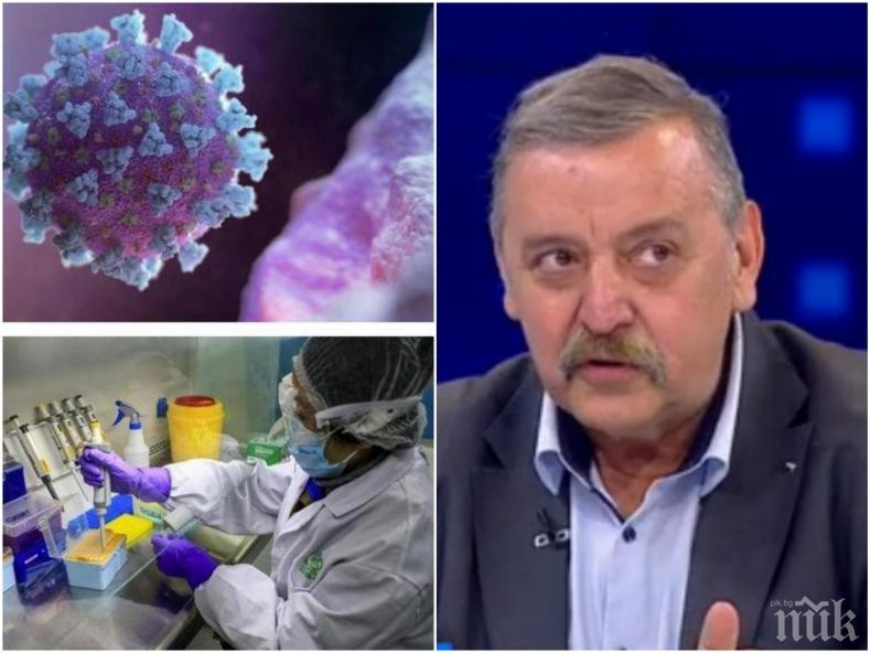 Проф. Кантарджиев с обнадеждаваща прогноза - очаква заразените с COVID-19 да намалеят след седмица