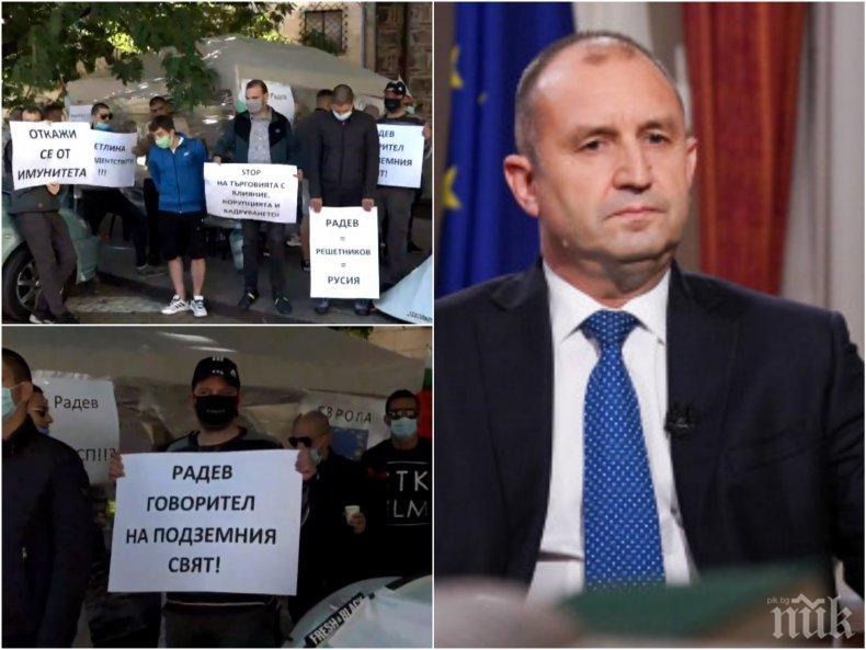 ИЗВЪНРЕДНО В ПИК TV: Граждани издигнаха лозунг пред президентството: Радев говорител на подземния свят! (ВИДЕО/СНИМКИ)