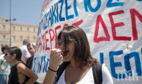 Гърция със забрана за протести