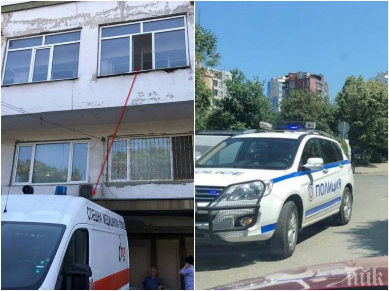 ЕКШЪН В БУРГАС: Гол пациент със съмнения за коронавирус скочи от третия етаж на болницата върху линейка и избяга (СНИМКИ)