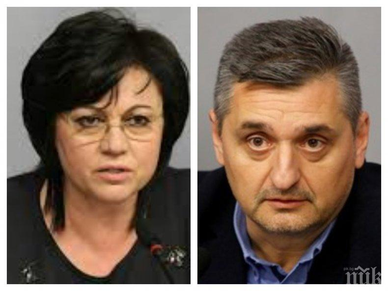 Кирил Добрев с жесток удар по Корнелия Нинова: Може и да спечели битката в БСП, но не и доверието на обществото