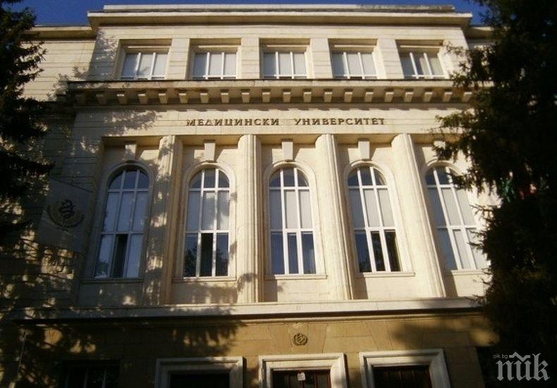 Първият присъствен изпит в Медицинския университет в Плевен е днес