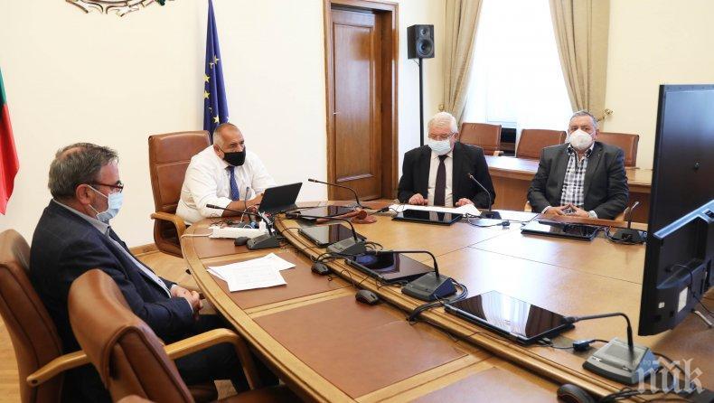 ИЗВЪНЕДНО В ПИК TV: Премиерът Борисов на среща с Националния оперативен щаб: Дисциплината не е най-силното ни качество и затова се налага да въведем мерки (ВИДЕО/ОБНОВЕНА)