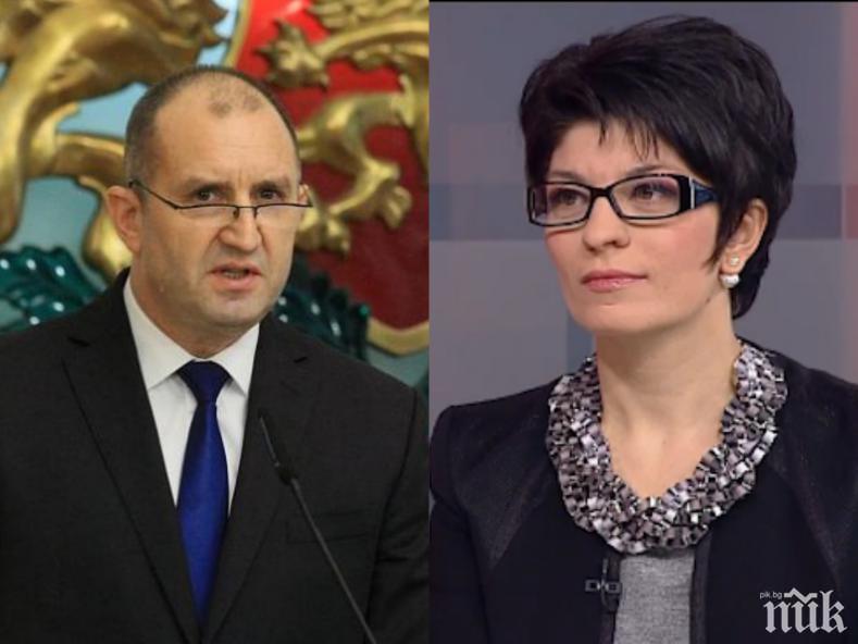 """Десислава Атанасова заби звучен шамар на президента: Да обсъдят с """"Комисията"""" и конкретната застрашеност на Радева"""