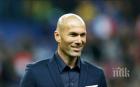 Зидан: Реал (Мадрид) е най-важният клуб в историята на футбола