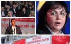 """ИЗВЪНРЕДНО В ПИК TV: Сблъсъци на """"Позитано"""" 20! Опозицията свика пленум - Корнелия Нинова бяга. Дъбов отсече: Няма партийно решение да правим протести. Не е нормално да сме до хората, които бутнаха кабинета ни през 2013 г. (ВИДЕО)"""