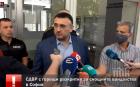 """Вътрешният министър Младен Маринов след ареста на лидер от ДеБъ: Освободихме арестуваните в """"Росенец"""" по разпореждане на премиера Борисов, ще искам оставката на шефа на МВР в Бургас"""