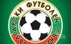 МЪЛНИЯ: Отлагат началото на следващата футболна кампания?