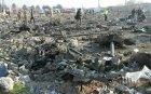 Установиха причина за катастрофата на украинския самолет в Иран