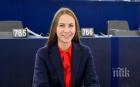 Евродепутатът Ева Майдел влезе в спецкомисия на Европарламента