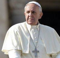 папа франциск огорчен превръщането света софия джамия