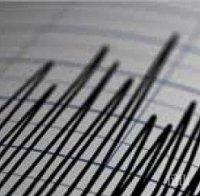 мощно земетресение удари венецуела
