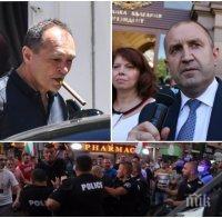 ИЗВЪНРЕДНО В ПИК: Ултраси с кървави провокации под командата на Божков - бранят Радев от правосъдието