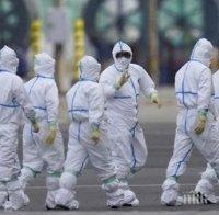 Китай не допусна екипа на СЗО в Ухан