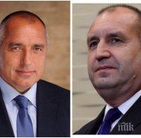 МЪЛНИЯ В ПИК! Сценарият на Радев: Тежки репресии. Арест за Борисов, министри и кметове. Посягат на премиера в следствения арест