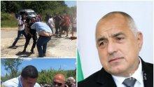 Г-н Борисов, ДеБъ и да ме изнасилят ли имат право? Ако милеете за България и младите й хора, спрете гаврите с полицаите и уличния диктат