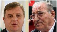 Каракачанов ще награди Димитър Пенев по случай 75-годишния му юбилей
