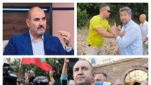 Цветан Цветанов - таен запевчик на атаките срещу Бойко Борисов. Разжалваният бивш втори в ГЕРБ обикалял структурите с призив да не ходят на митинга