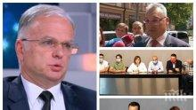САМО В ПИК TV: Топ експертът Боян Чуков проговори за кроежите на Корнелия Нинова в БСП и разцеплението на столетницата (ВИДЕО/ОБНОВЕНА)