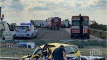 """НОВО 20: Шофьорът на турския тир, предизвикал мелето с пет жертви на """"Тракия"""", не е в кабината - издирват го"""