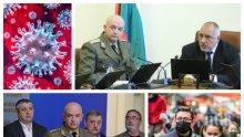 ПЪРВО В ПИК: 292 новозаразени с коронавирус у нас за денонощие - петима са починалите