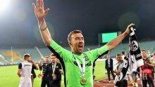 44-годишният Георги Петков остава в Славия и наесен