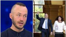 Политологът Стойчо Стойчев: Радев е авторитарен политик, обвинява Борисов в собствените си грехове и иска да раздава правосъдие