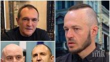 В ДЕСЕТКАТА! Политологът Стойчо Стойчев: Радев влезе в открита война с прокуратурата, да излезе и обясни той ли е Троянският кон на Божков