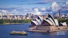 Австралия ще даде възможност за постоянно жителство на 10 000 граждани на Хонконг
