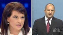 Дариткова изригна: С призива си за оставка на правителството президентът безпардонно погазва Конституцията