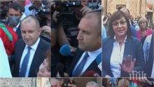 СКАНДАЛ В ПИК: Румен Радев зове за преврат на незаконния протест при Корнелия, Манолова и Копейкин: Да изхвърлим мафията от изпълнителната власт и прокуратурата. Мутри, вън! (ВИДЕО/СНИМКИ)