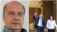 Георги Марков изригна: Президентът иска пуч по време на чума, някакъв мунчо с вдигнат юмрук