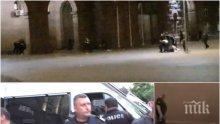 РАЗКРИТИЕ НА ПИК: Фейк новини изкараха бияч на полицаи тежко ранен - той сам се мятал по паветата